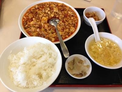 「マーボドウフ」定食