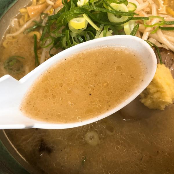 麺屋 彩未 味噌らーめん スープ