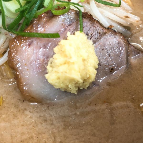 麺屋 彩未 味噌らーめん 生姜