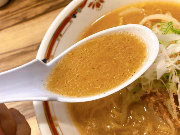 狼スープ 味噌らーめん スープ