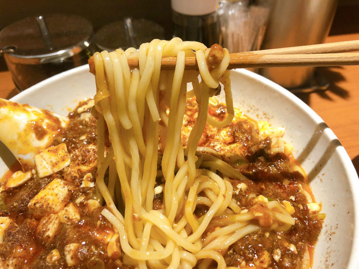 麻婆麺 麺