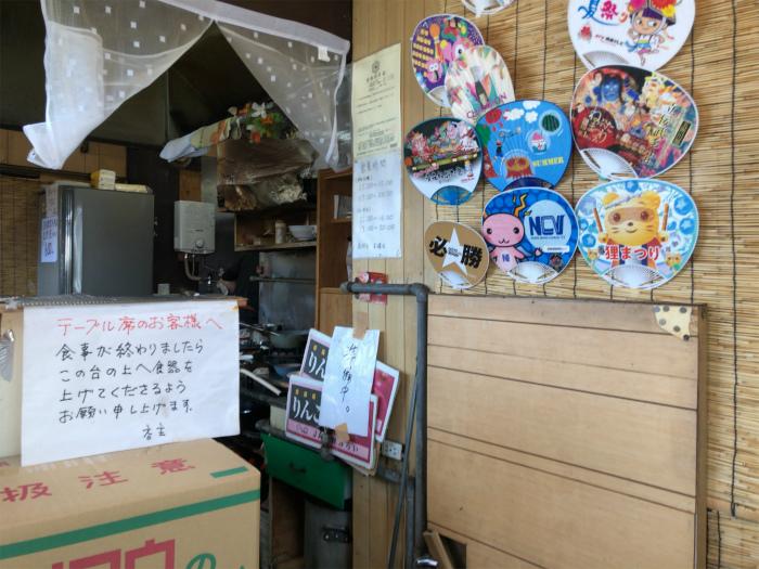 櫻井ラーメン 中央店