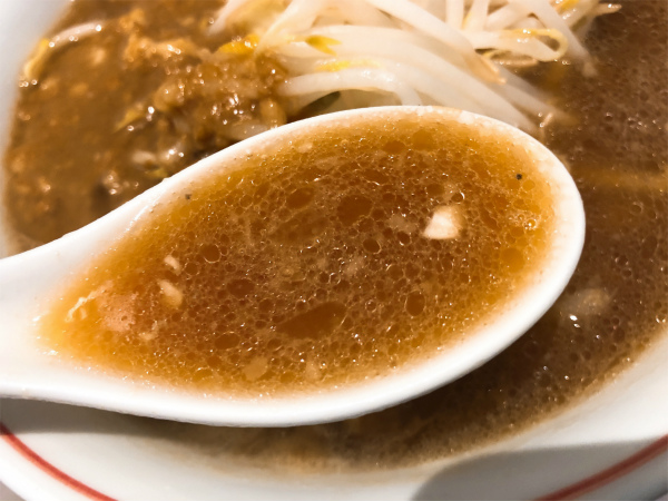MEN-EIJI FULL ラーメン スープ