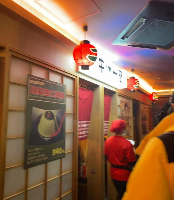 天然とんこつラーメン 一蘭 札幌すすきの店@ノルベサ
