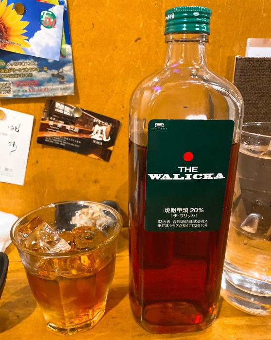居酒商 古典家@すすきの 自家製コーヒー焼酎