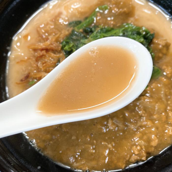 家系カレーラーメン スープ