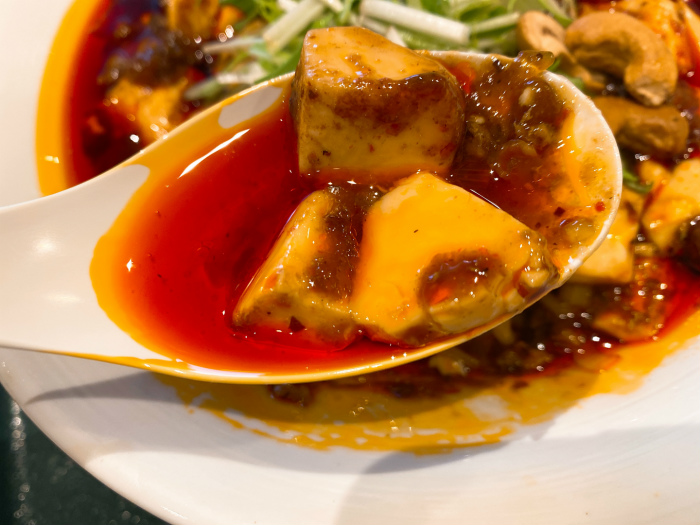175°DENO担担麺 Lounge HOKKAIDO DENO麻婆麺
