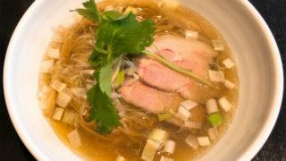 麺処まるは RISE@澄川 貝出汁醤油