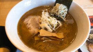 麺マリカ@西18丁目駅 煮干しラーメン