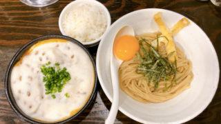 期間限定 納豆カレーつけ麺