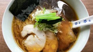 小樽地鶏の中華そば醤油