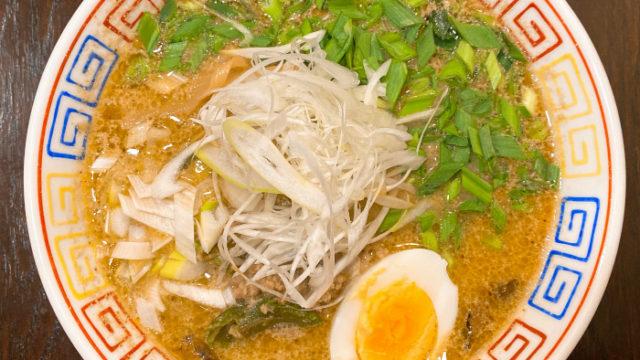 餃子と麺 いせのじょう 桑園高架下店で胡麻とニラの辛口ラーメン