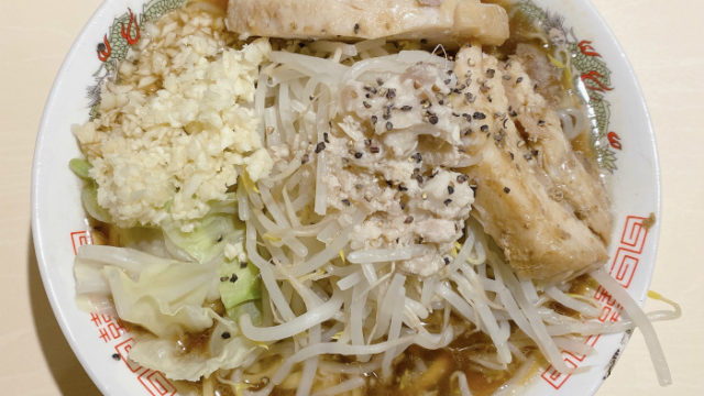 手稲ラーメン 肉玉 手稲本町 二九郎