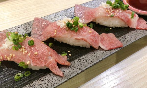 極上とろけロースの肉寿司